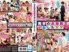 DVDES-878
