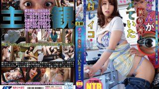 ndra012pl