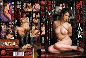 [JUC-961] Yuuki Natsume – Married Woman Internal Affair